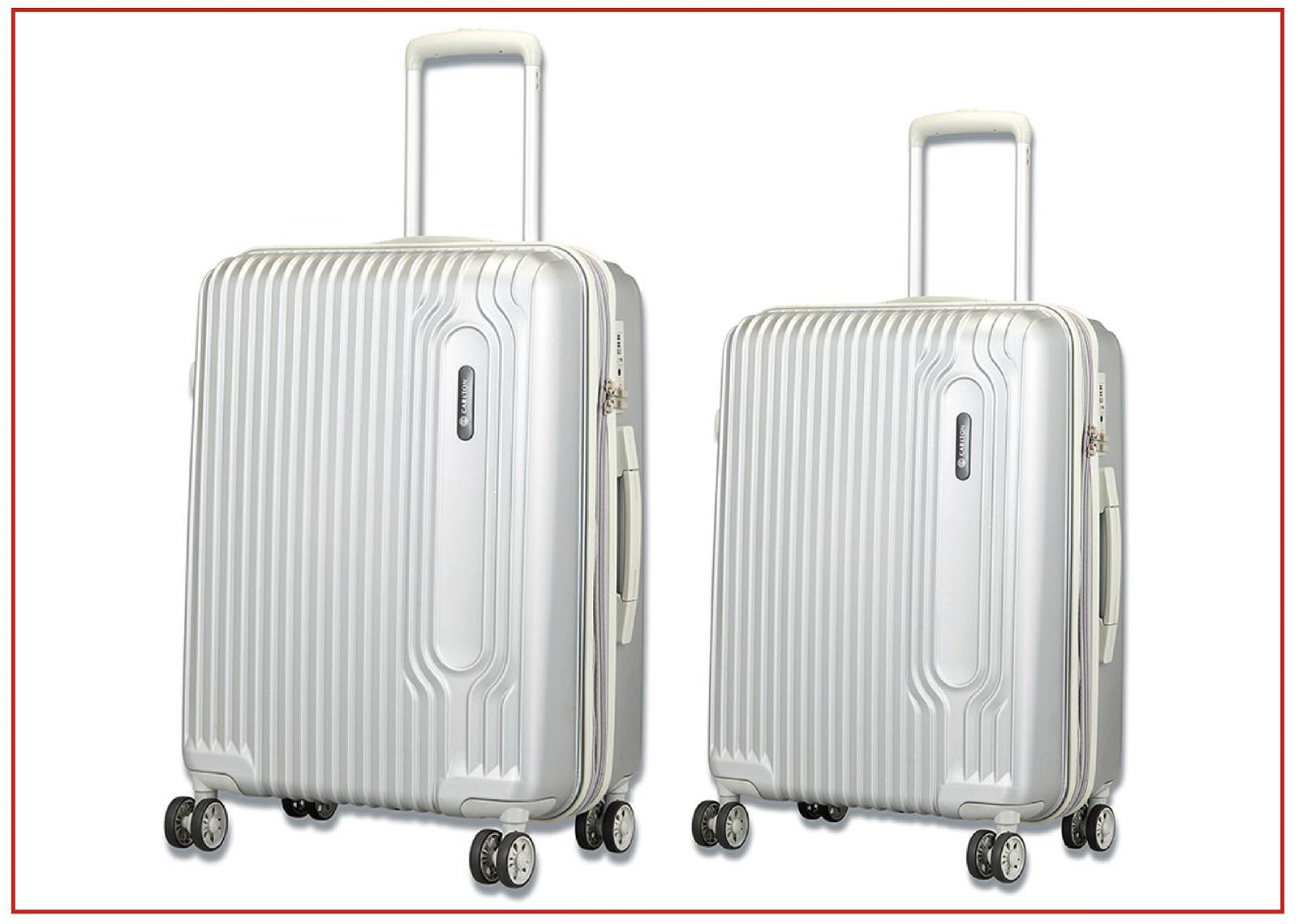 Carlton Tube kuffertsæt 64+75 cm